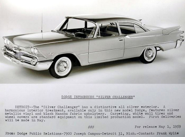 1959-Dodge-Silver-Challenger-press-release